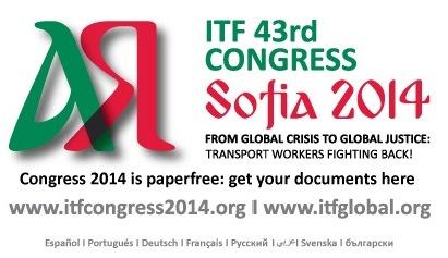 ITF Congress 2014 icon.