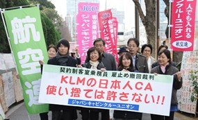 Kohkuren-affiliated JCU blames KLM's employment practice as illegal 28 cabin crew go to court challenging their termination of employment